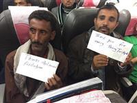 yemen9.jpg
