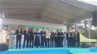 Çorum İl Sağlık Müdürlüğü Hizmet Binası Törenle Açıldı